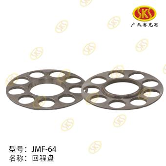 SHAFT BUSH-JMF-64 JIC 843-3102