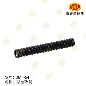 FRICTION PLATE-JMF-64 JIC 843-1801