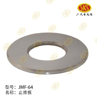 DRIVE SHAFT-JMF-64 JIC 843-3201