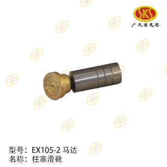 RETAINER PLATE-EX105-2 TATA HITACHI 880-4111