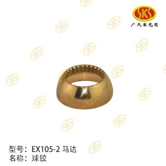 VALVE PLATE M-EX120-2 TATA HITACHI 394-4301