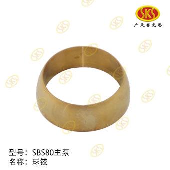 SWASH PLATE 2-312D CATERPILLAR 884-5220