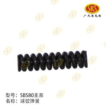CENTER PIN SPRING SEAT-312D CATERPILLAR 884-2503