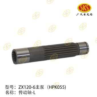 SWASH PLATE RH-ZAXIS 120 TATA HITACHI 890-5221B