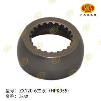 SHOE PLATE-ZX120-6 TATA HITACHI 890-4701