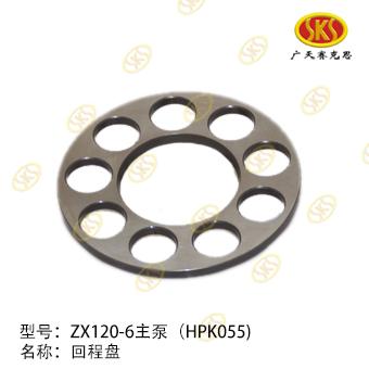 BALL GUIDE-ZX120-6 TATA HITACHI 890-4102