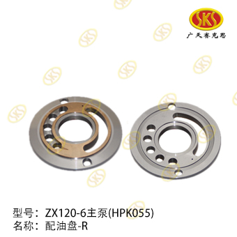 VALVE PLATE R-ZX120-6 TATA HITACHI 890-4501