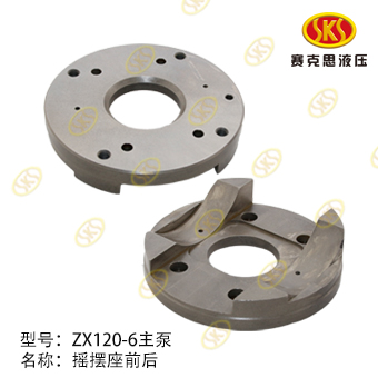 SWASH PLATE RH-ZX120-6 TATA HITACHI 890-5221B