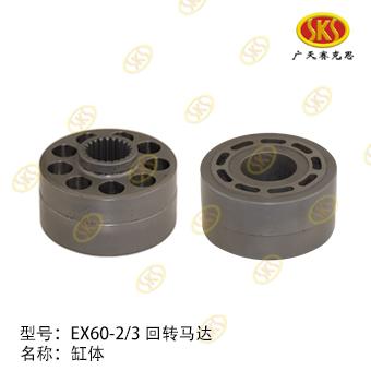 VALVE PLATE M-EX60-2 TATA HITACHI 891-4301