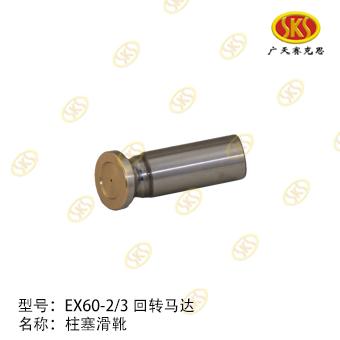 CYLINDER BLOCK-EX60-2 TATA HITACHI 891-1101
