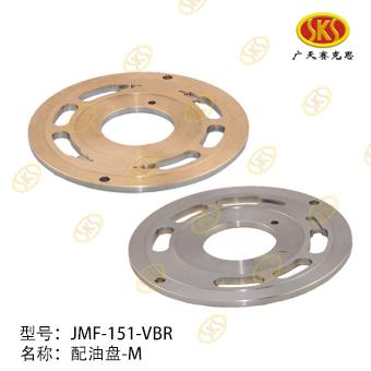 DRIVE SHAFT-R210 JIC 900-3201