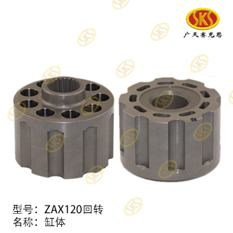 FELL GUIDE -ZAX120 TATA HITACHI 901-4102