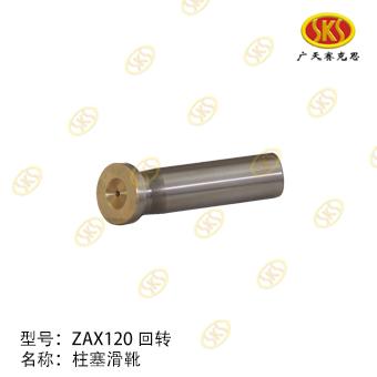 RETAINER PLATE-ZAX120 TATA HITACHI 901-4111