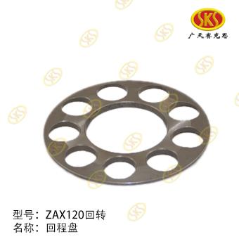 DISC SPRING-ZAX120 TATA HITACHI 901-4103
