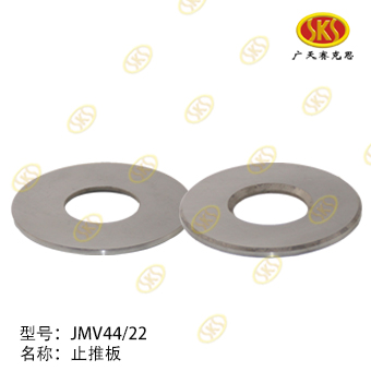 SHOE PLATE-JMV-22 904-4701