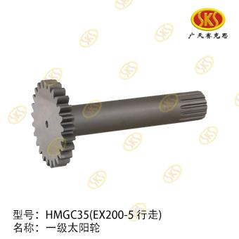 THE SECOND PLANET GEAR-EX200-5 TATA HITACHI 9041-9322
