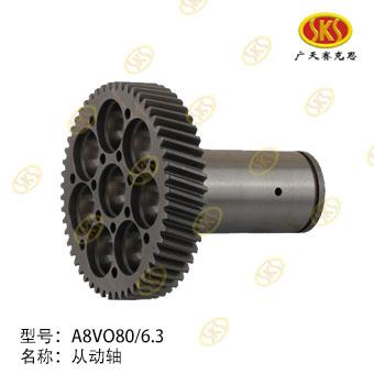 DRIVE SHAFT-A8VO80 1200-3501