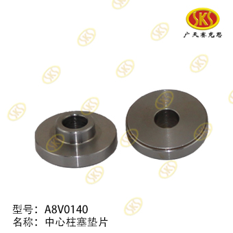 CENTER PIN WASHER-A8VO140 1203-2605