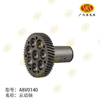 DRIVE SHAFT-A8VO140 1203-3501