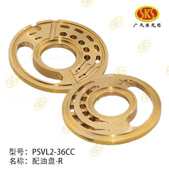 VALVE PLATE R-PSVL2-36CC 1430-4401