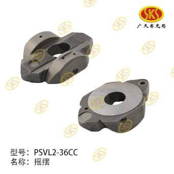 SWASH PLATE-PSVL2-36CC 1430-5220