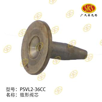 SPOOL-PSVL2-36CC 1430-5229