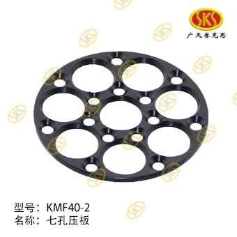 RETAINER PLATE-KMF40-2 1440-4751