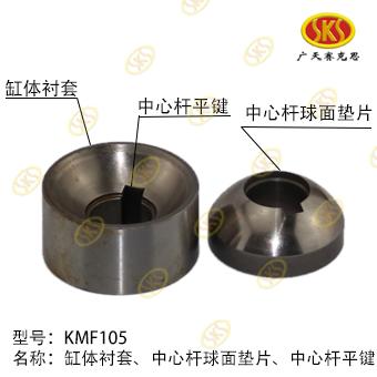 BUSH-KMF105 1441-1103