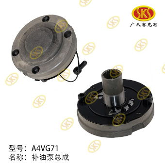 CHARGE PUMP-D CLOSE DESIGN (ROUND)-A4VG71 148-7800