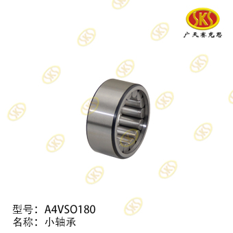 SMALL BEARING-A4VSO180 161-3704A