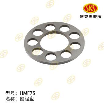 RETAINER PLATE-HMF75 1720-4111