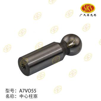 CENTER PIN-A7VO55 184-2601