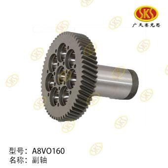 DRIVE SHAFT-330 197-3501