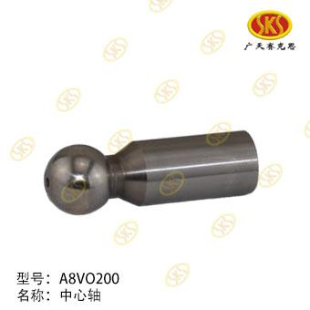 CENTER PIN-330C 207-2601