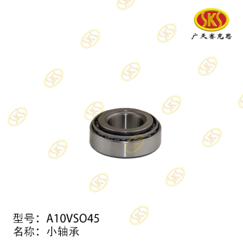 SMALL BEARING-A10VSO45 242-3704A
