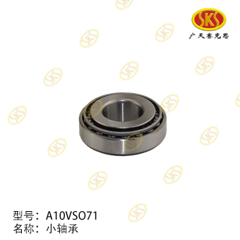 ROLLER BEARING-A10VSO71 243-3704A