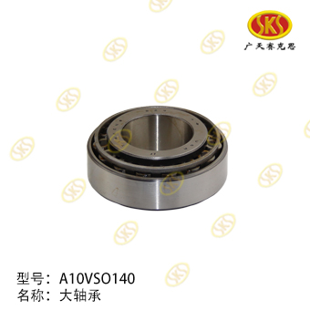 ROLLER BEARING-A10VSO140 245-3704