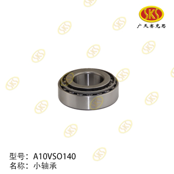 ROLLER BEARING-A10VSO140 245-3704A