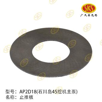 SHOE PLATE-AP2D18 273-4701