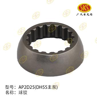 BALL GUIDE-AX35 276-4102