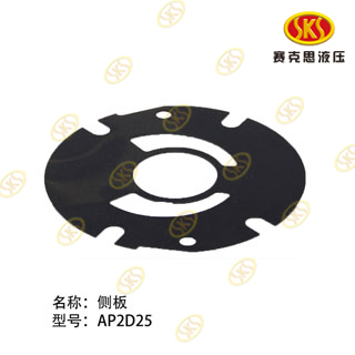 SIDE PLATE-AX35 276-7810