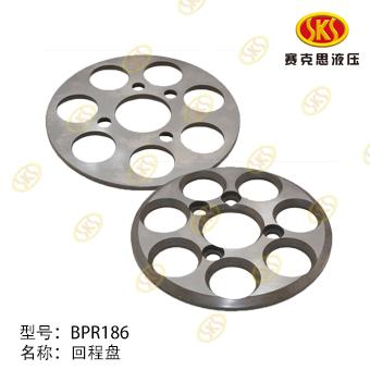 RETAINER PLATE-BPR186 294-4111