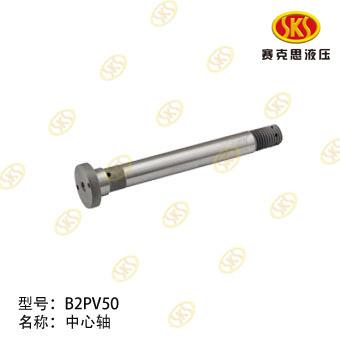 CENTER PIN-B2PV50 299-2501