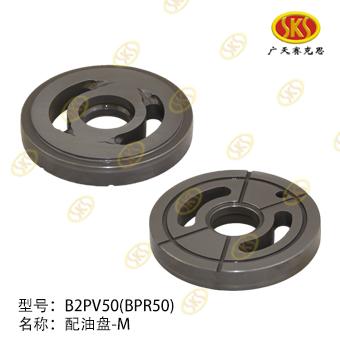 VALVE PLATE M-B2PV50 299-4301