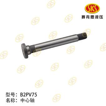 CENTER PIN-LS2800BJ 300-2501-SZ