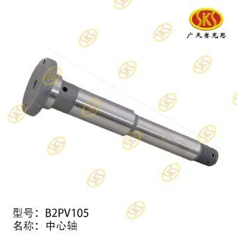 CENTER PIN-BPR105 301-2501-SZ