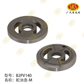 VALVE PLATE M-B2PV140 302-4301