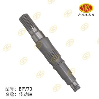 DRIVE SHAFT-BPV70 310-3201-SZ
