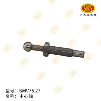 CENTER PIN-BMV75.27 311-2501
