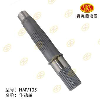 DRIVE SHAFT-HMV145 372-3201